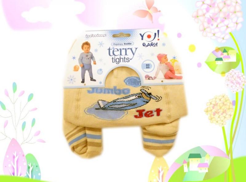 Детская одежда для авиаперелёта